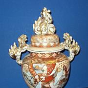 SALE Antique Satsuma Urn Oriental Japanese