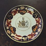 SALE Mason's Commemorative Plate English Royals