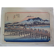 SALE Japanese Woodblock Print, Ando Hiroshige, Hoeido Edition, 1831-1834.
