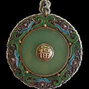 Lovely Vintage Jade,Cloisonne' Sterling Silver Pendant
