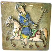SALE Old Antique Persian Islamic Art Relief Tile Man on Horse Playing Polo