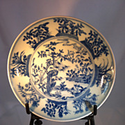 SOLD Chinese Blue & White Plate