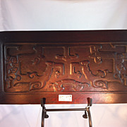 SOLD Chinese panel