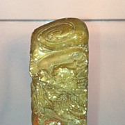 SOLD Chinese Jade Dragon Seal