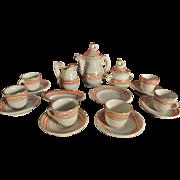 Beautiful Dolls Tea Service Set in Orange & Black Greek Key pattern