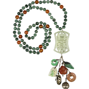 """Chinese Jade and Carnelian Silver Charm Necklace 30"""""""