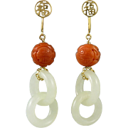 14K Carved Salmon Coral and Hetian Jade Ring Earrings