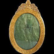 Antique ~ Art Nouveau Oval  Brass Frame