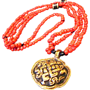 Vintage Beaded Tibetan/Indian Necklace with Brass Endless Knot Disc Pendant