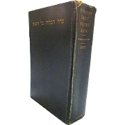 REDUCED Hebraic~The Authorised 'Daily Prayer BooK' Revised Edition by Dr. Joseph H. Hertz - 19