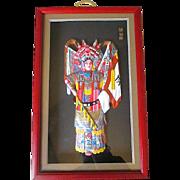 "Chinese Culture Character Model Art Shadow Box - Peking Opera - ""Mu Guiying"""