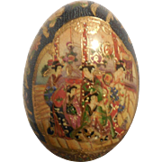 Satsuma Hand Painted Egg