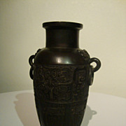 SALE Chinese Archaic Style Bronze Vase with Ring Handles