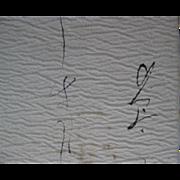 Otagaki Rengetsu Haiku poem in original calligraphy 19 century