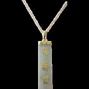 "Vintage 14K Jade Pendant With 18"" 14K Chain, Asian Symbols"
