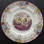 Copeland Spode Byron Dinner Plate - Multicolor with Red Trim