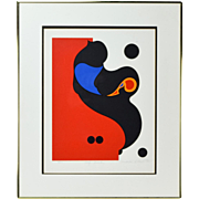 """L/E Modernist Abstract Lithograph """"Alef-Lamed"""" Signed Mordechai Rosenstein"""