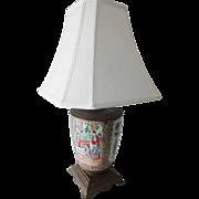 Antique Rose Mandarin Kerosene Lamp Electrified