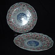 Pair Of 19th Century Japanese Arita Scalloped Plates, Edo Period
