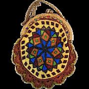 SALE Beautiful Antique Micro Beaded Purse Handbag Jeweled Frame Plus Free U.S. Shipping
