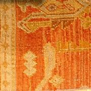 "SOLD OUSHAK  Oriental Rug  Antique handmade 1'5"" x 1'7"""