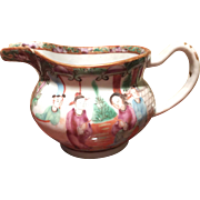 Fine ROSE MEDALLION Porcelain Creamer with gold, emerald green, roses, bird-made in China 1880