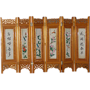 SALE Enchanting Mini Tabletop Oriental Two Sides Hand Painted Vintage Screen Room Divider Scre