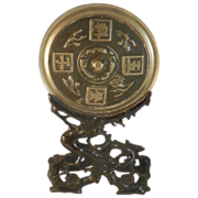 Chinese Bronze Mirror in Rosewood Stand