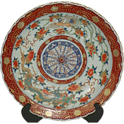 Japanese Imari Charger.  Late 19th Century