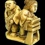 Exquisitely Carved Bone Vintage Netsuke Signed