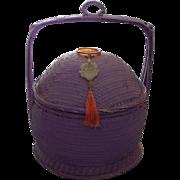 Chinese Wedding Basket Carved Jade Pendant