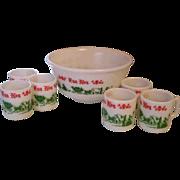 SALE Hazel Atlas Set in Box Egg Nog Punch Bowl & Mugs - Colonial