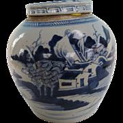 Large Canton Storage Jar