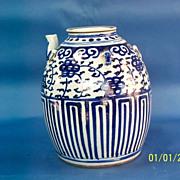 Chinese Porcelain Wine Jug