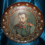 SOLD Russian Imperial Wooden Plate