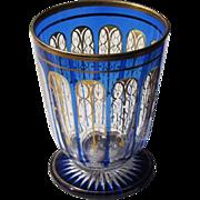 SALE Moser Bohemian  Cobalt Cut to Clear  Goblet  Tumbler  Vase  VICTORIAN