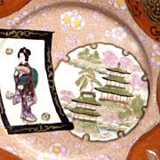 REDUCED c1890s Japanese Plate with Geisha & Raised Gilt