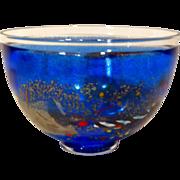 REDUCED Kosta Art Glass Satellite Bowl by Bertil Vallien
