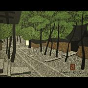 "SOLD Mid Century Japanese Woodblock Print by Kiyoshi Saitō ""View of Aizu with Green Tree"