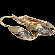 Morning Dew, Diamond Earrings, Petal Shaped Vintage 18K Gold Drops