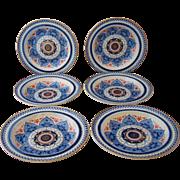"SALE Set of Six 19th Century Wedgwood ""Chestnut"" Pattern Soup Bowls"