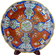 "Antique Worcester Soup DO NOT KNOW VALUE SO PLEASE OFFER  ""Imari"""