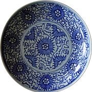 Antique Chinese Blue and White Charger  Arabic writing - Plate
