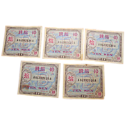 SALE 50% OFF Japan 10 Sen WWll US Military Occupation Currency 1945 Five Consecutive Notes ...