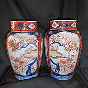 SOLD Pr Tall Antique Meji Japanese Imari Vases 19th C Japan