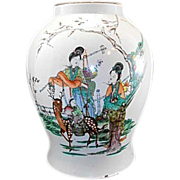 REDUCED Antique Chinese Porcelain Ginger Jar Vase W Poem Women Deer