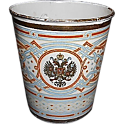 Antique Russian Enamel Coronation Cup of Sorrows Czar Nicholas