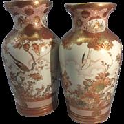 Antique 19th Century Meiji Period Japanese Kutani Porcelain Pottery Vases Birds Signed