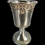 Vintage Zadok Israel Sterling Silver Judaica Kiddush Cup Jewish