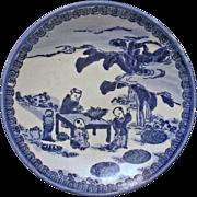 Antique Blue & White Stencil Ware Japanese Imari Plate Meiji Period Children - c. 1900's, Japa
